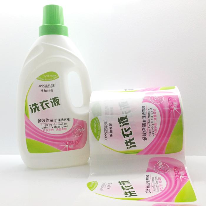 洗衣液标签,PET万博手机网页版客户端标签