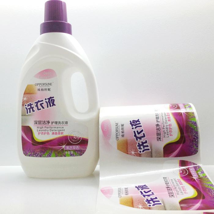 洗衣液标签,材质:PET万博手机网页版客户端