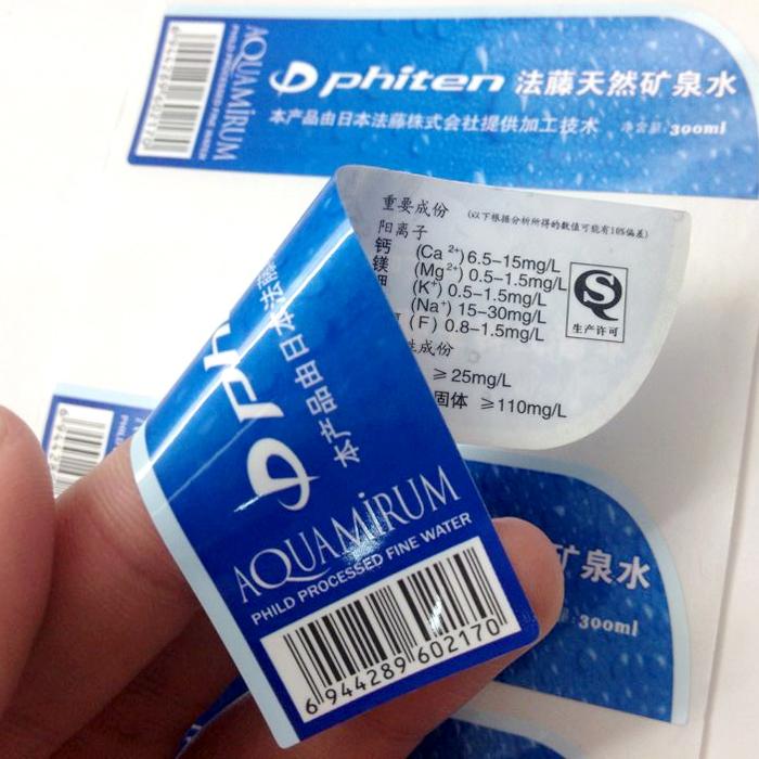 矿泉水标签,双面印标签