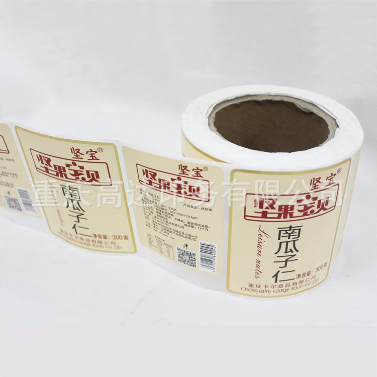 罐装坚果万博手机网页版客户端标签