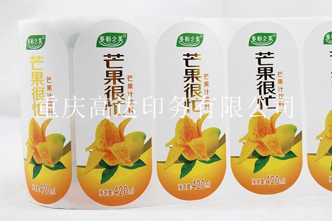 芒果汁瓶贴万博手机网页版客户端